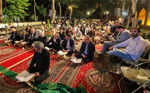 """محفل اُنس با قرآن کریم نخستین تجربه طرح """"شبهای روشن اصفهان"""""""
