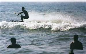 شنا در دریای مازندران دوشنبه تا چهارشنبه ممنوع است