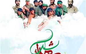 تمثال سرداران شهید شهرستان خوسف بر دیوار نقش بست