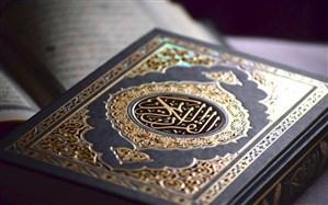 رقابت قرآنی بیش از 260 تَن  از فرهنگیان فارس برای حضور در مرحله کشوری