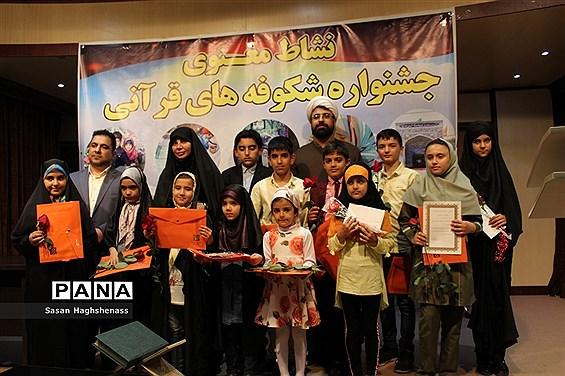 جشنواره شکوفههای قرآنی دراسلامشهر