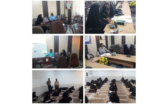 آموزش وپرورش شهرستان میناب