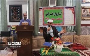 اجرای برنامه کاروان قرآنی عملیات رمضان1440در شیروان