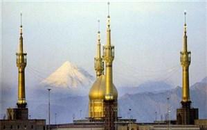 زائران حرم  امام خمینیبیمه شدند