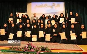 کسب رتبه های برتر استانی دبیرستان فرزانگان دوره اول در جشنواره نوجوان سالم