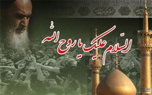 حضور 20 هزار  البرزی در مراسم سیامین سالگرد ارتحال ملکوتی امام خمینی(ره)