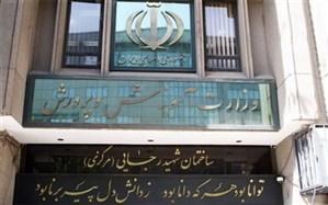 انتصاب اعضای ستاد ساماندهی منابع انسانی وزارت آموزش و پرورش