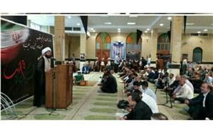 برگزاری مراسم سالگرد ارتحال رهبر کبیر انقلاب(ره) و قیام خونین پانزده خرداد در شهر قدس