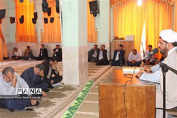 مراسم گرامیداشت سی امین سالگرد امام خمینی (ره) در آموزش و پرورش استان بوشهر