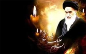 پیام فرماندارشهرستان ملارد بمناسبت سالگردارتحال امام خمینی(ره) و قیام ۱۵ خرداد