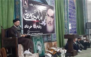 برگزاری مراسم بزرگداشت سالگرد ارتحال امام خمینی(ره) در شهرستان ملارد
