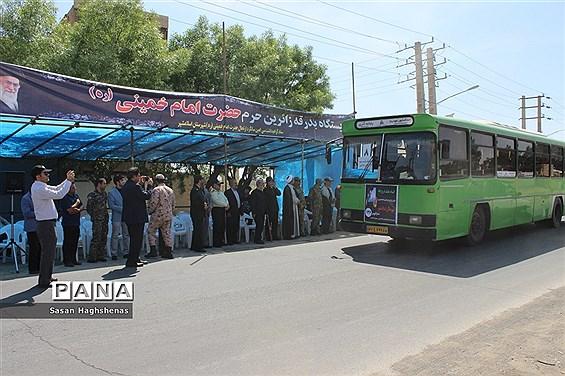 مراسم بدرقه زائرین حرم امام خمینی (ره) شهرستانهای غرب استان تهران از اسلامشهر