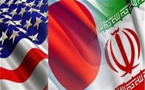 وزیر امور خارجه ژاپن : توکیو برای کاهش تنش میان تهران  و واشنگتن تلاش می کند
