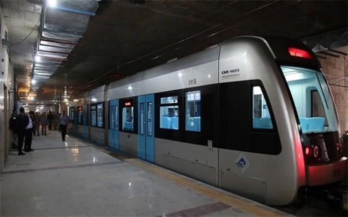 مترو ملارد