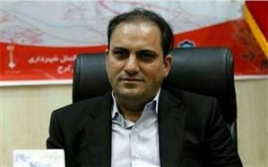 شهردار کرج : ستاد بازآفرینی شهری در تمام مناطق کرج راه اندازی می شود
