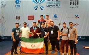 تیم ملی وزنهبرداری جوانان ایران قهرمان جهان شد