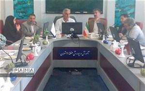 جلسه جمع بندی نهایی و ساماندهی نیروی انسانی منطقه 11 تهران تشکیل شد