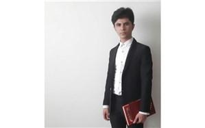 پیام یک دانش آموز همدانی به جوانان، مسئولین و ائمه جماعات کشور