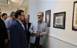 نمایشگاه آثار منتخب کنگره ملی «میرعلی تبریزی» در تبریز آغاز به کار کرد