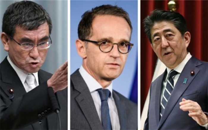 مقامهای اروپایی، آسیایی و خاورمیانهای