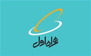 اعلام آمادگی ٢٢ شرکت دانشبنیان برای مشارکت در پروژه های تحقیق و توسعه حوزه افتا همراه اول