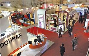 نمایشگاه محصولات تولیدی واحد های صنعتی ایران فردا در اربیل عراق گشایش می یابد