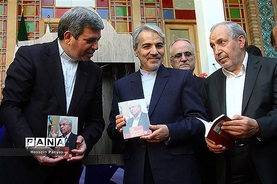 آیین تجلیل از خیرین مدرسهساز و نکوداشت «محمدرضا حافظی» رئیس جامعه خیرین مدرسهساز