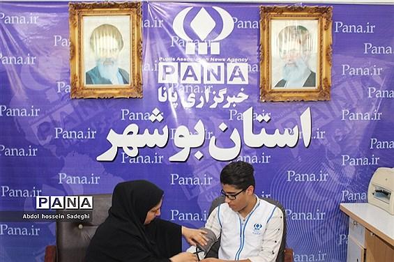 طرح بسیج ملی کنترل فشار خون در خبرگزاری پانا استان بوشهر