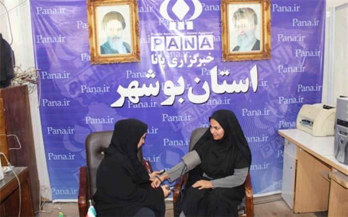طرح بسیج ملی کنترل فشار خون در خبرگزاری پانا استان بوشهرعملی شد