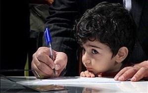 فرماندار تبریز: نام نویسی در مدارس دولتی تبریز با دریافت کمک هزینه ممنوع است