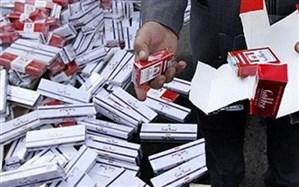 کشف محموله ۱۳۸ هزار نخ سیگار قاچاق در آذربایجان غربی