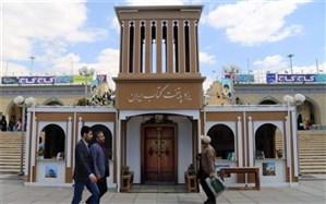 نشست خادمیاران کتاب استان یزد