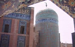 مجموعه اسناد بقعه جهانی شیخ صفی الدین اردبیلی به ثبت میرسد