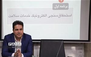 نسخهنویسی الکترونیکی در هشت شهرستان استان خوزستان اجرا میشود