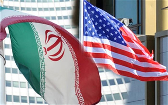 مذاکره بین ایران و آمریکا
