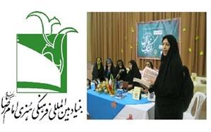 رئیس اداره کتابخانه های عمومی شهرستان بشرویه  : فراخوان شرکت در جشنواره کتابخوانی رضوی در بشرویه