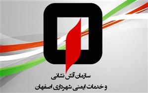 آتشسوزی کارگاه کفش سازی خیابان شیخ طوسی طی ۶ دقیقه اطفاء شد