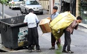 تفکیک زباله از مبدا راهکار موثر مقابله با زبالهگردی کودکان