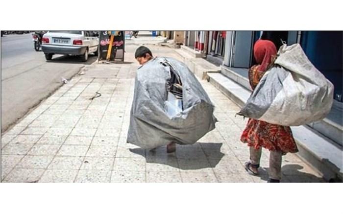 زباله گردی کودکان