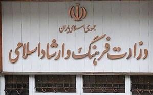 مخالفت صریح وزارت فرهنگ و ارشاد اسلامی با طرح مجلس برای مدیریت شبکه نمایش خانگی