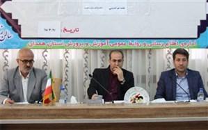 برپایی بیش از 270 پایگاه اوقات فراغت دانشآموزی در استان همدان