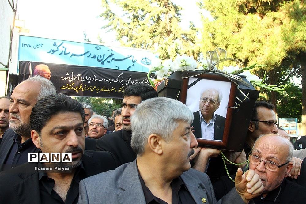 مراسم وداع با محمدرضا حافظی، رئیس جامعه خیرین مدرسه ساز کشور