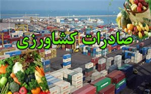 پایانه صادرات محصولات کشاورزی در فرودگاه  پیام البرز احداث می گردد
