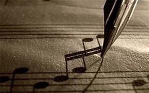 برگزاری کارگاه «شیوههای نوین در تدریس و تمرین موسیقی» به همت انجمن موسیقی استان همدان