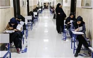 معاون آموزشی دانشگاه بیرجند :آغاز رقابت 6 هزار و 57 داوطلب آزمون کارشناسی ارشد در بیرجند