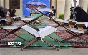 رقابت قرآنی نزدیک به یک هزار نفر دانشآموز فارس در مرحله استانی مسابقات قرآن