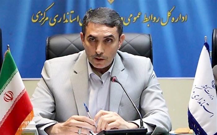 سید علی آقازاده