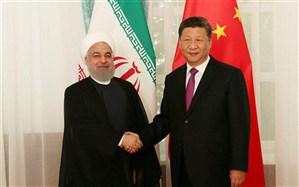 روحانی: امضای قرارداد 25ساله ایران و چین گامی بزرگ برای پیشبرد منافع مشترک است