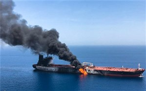 انفجار نفتکش؛ کلیدواژه رویارویی جدید ایران و آمریکا