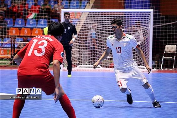 دیدار تیمهای فوتسال زیر ۲۰ سال  ایران و هنگ کنگ